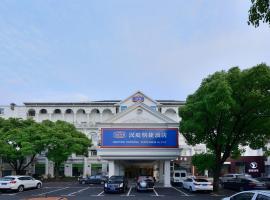 Hotel near Shanghai