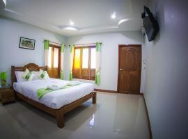 호텔 사진: Ban SP Resort