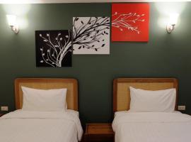 Hotel photo: Cozy@9Hotel&Kitchen