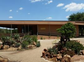 Хотел снимка: Babson House at Cheetah Conservation Fund