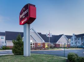 Hotel photo: Residence Inn Manassas Battlefield Park