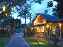 Hotel photo: Pai Island Resort