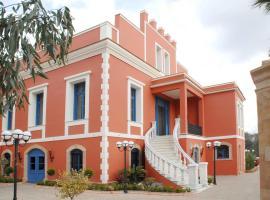 Hotel Photo: Villa Rossa