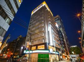 Hotel photo: Super Hotel Lohas Honmachi Subwayline Yotsubashi Exit 24
