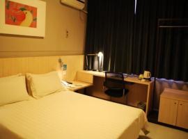 A picture of the hotel: Jinjiang Inn Zhengzhou Dashi Bridge