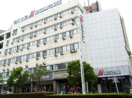 A picture of the hotel: Jinjiang Inn Nantong Tongzhou Jianshe Road