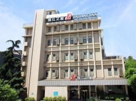 A picture of the hotel: Jinjiang Inn Nanyang East Xinhua Road