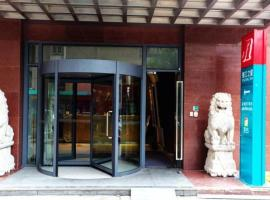 A picture of the hotel: Jinjiang Inn Hefei Sanxiaokou Lujiang Road