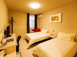 Hotel photo: Jinjiang Inn Daqing Xincun Development Zone