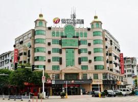 ホテル写真: Jinjiang Inn Select Yancheng Dongtai Gulou Road Pedestrian Street