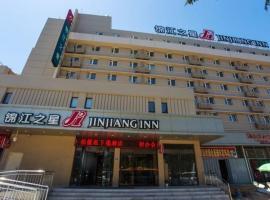 Hotel photo: Jinjiang Inn Qingdao Chongqing South Road Metro