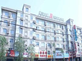 Hotel near סין