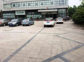 A picture of the hotel: Jinjiang Inn Nantong Matro