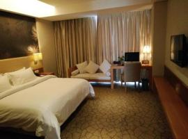 A picture of the hotel: Metropolo, Jinjiang, Wanda Plaza