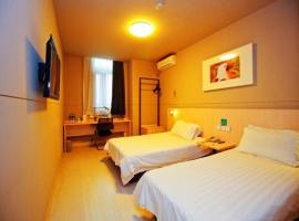 Hotel Foto: Jingjiang Inn Hefei Hi-tech Park West Changjiang Road