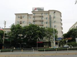 Hotel photo: Jinjiang Inn Jinan Hero Hill Road