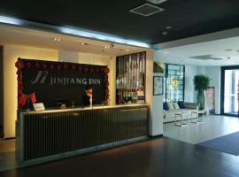 รูปภาพของโรงแรม: Jinjiang Inn Daqing Lande Lake