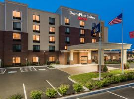 Hotel photo: TownePlace Suites by Marriott Latham Albany Airport