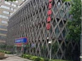 Hotel photo: Hanting Express Tianjin Eye