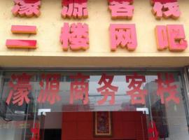 Hotelfotos: Mianyang Haoyuan Hostel