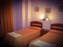 Hotel photo: Hostal Tarifa