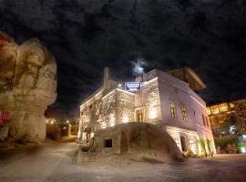 Hotel photo: Diamond of Cappadocia