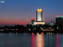 Hotel Foto: Golden Port Hotel Ningbo