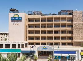 Hotel photo: Days Inn Hotel & Suites, Aqaba
