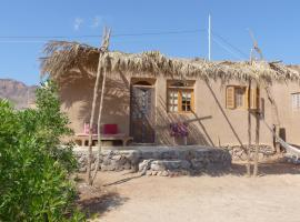 Hotel photo: Think Love on Red Sea