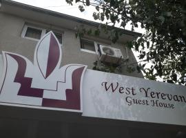 A picture of the hotel: Guest House West Yerevan