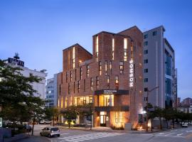 A picture of the hotel: Boutique Hotel BomBom