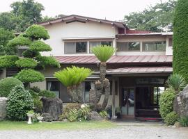 Ξενοδοχείο φωτογραφία: Kappo Ryokan Suimeisou