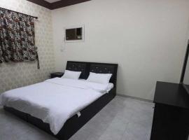 Hotel photo: Afaq Al Elm Aparthotel