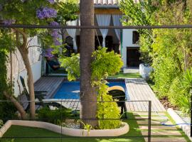 صور الفندق: Casa Gema