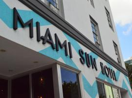 Hotel kuvat: Miami Sun Hotel - Downtown/Port of Miami