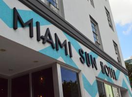 Fotos de Hotel: Miami Sun Hotel - Downtown/Port of Miami