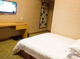 Hotel photo: Yiwu Guoxin Hotel