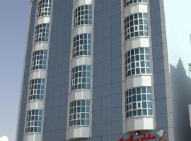 Hotel photo: Dar Al Khaleej Hotel Apartments