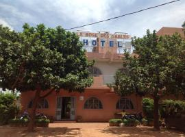 A picture of the hotel: La Rose des Sables