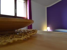 Фотография гостиницы: Le Streghe Di Roma