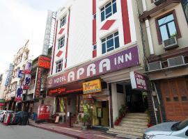 A picture of the hotel: Hotel Apra Inn