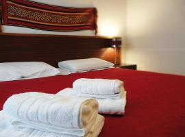 A picture of the hotel: Ayres de la Patagonia Hotel