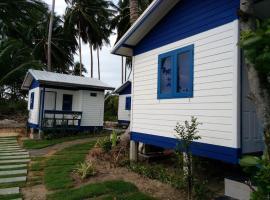 Hotel photo: I - Talay Beach Bar & Cottages Taling Ngam Samui