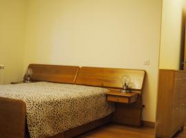 Hotel photo: Apartment Quinta das Lágrimas