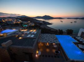 Hotel photo: Hotel Senia - Onar Hotels Collection