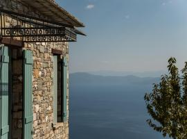 A picture of the hotel: Pelion-Stone Built villa