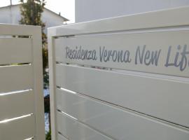 Hotel photo: Residenza Verona New Life