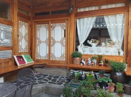 A picture of the hotel: Dajayon Hanok Stay