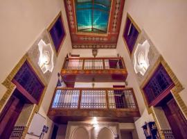 Hotel photo: Dar Sondos