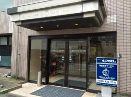 Hotel photo: Hotel Crown Hills Toyama